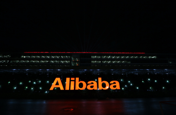 Intel and Alibaba announce cloud partnerships at Yunqi Conference